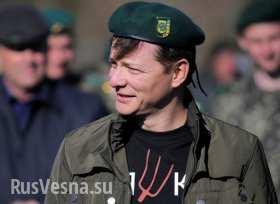 Батальон педерастов ляшко украина