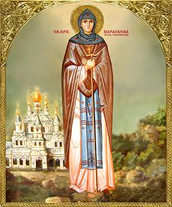 Памятник святая троица в ярославле фото