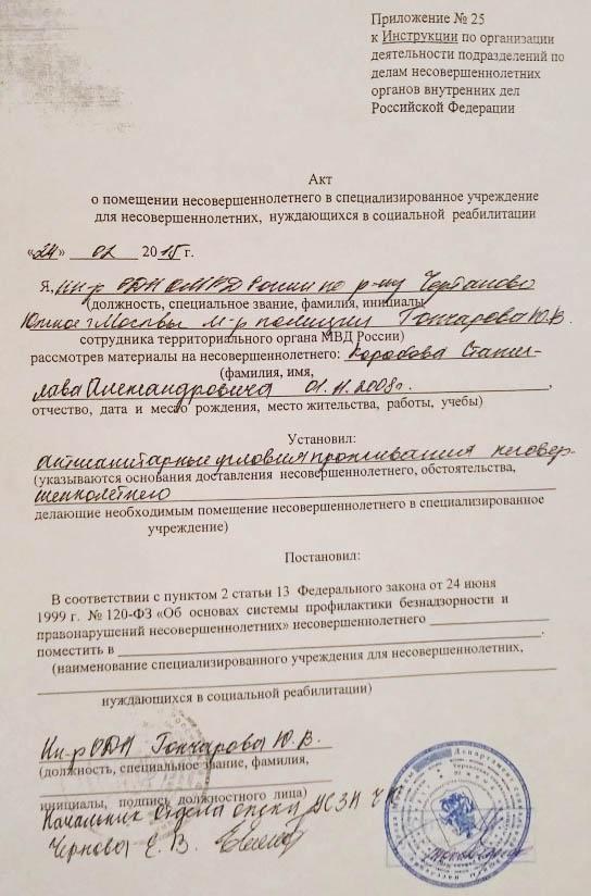 Работа для жителей лнр в москве