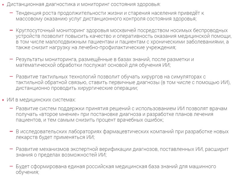 Вирус - плюсы и минусы... - Страница 7 1589256464_image004
